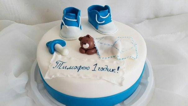 Поздравления с днем рождения тимофея 1 год